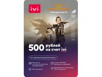 Онлайн-кинотеатр ivi +500 руб.