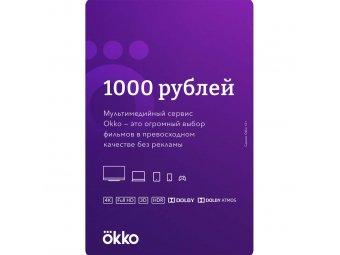 Онлайн-кинотеатр Okko 1000