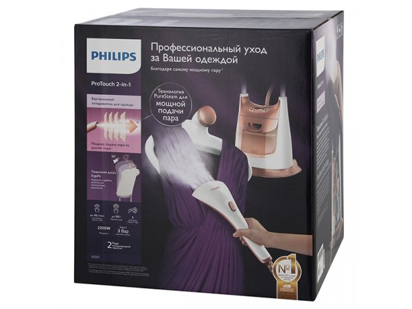 Паровая гладильная установка Philips GC617/60