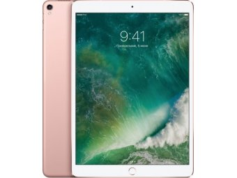 Планшет Apple iPad Pro 10.5 256 Gb Wi-Fi + Cellular Rose Gold