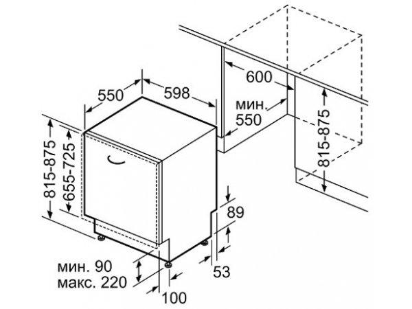 Встраиваемая посудомоечная машина Bosch SMV25CX02R Serie 2