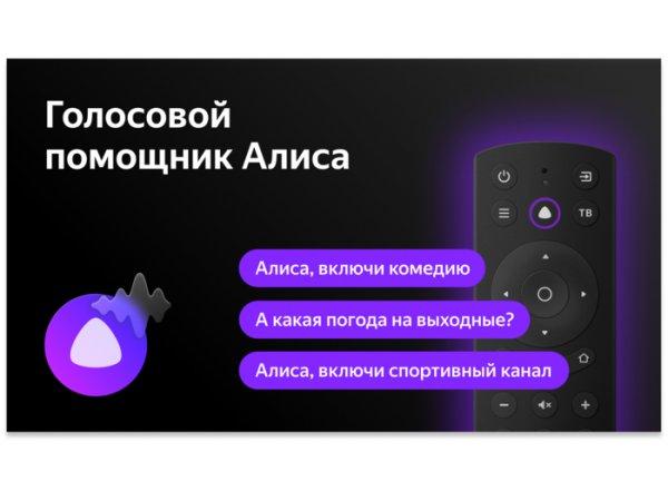 "LED телевизор 32"" BBK 32LEX-7250"