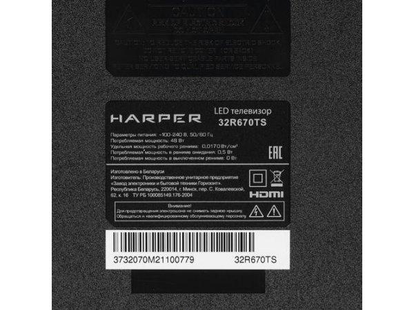 """LED телевизор 32"""" HARPER 32R670TS"""