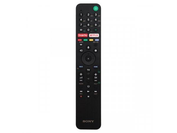LED Телевизор 4K Ultra HD Sony KD-85XH9505