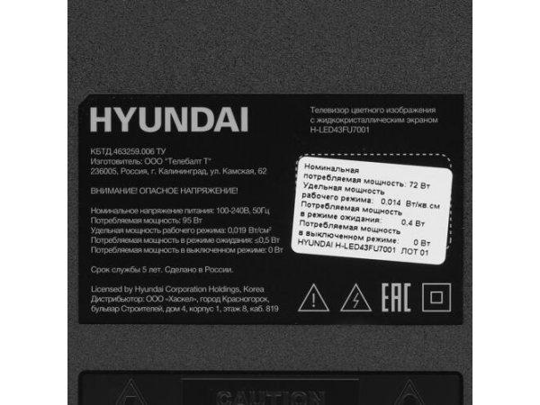 """LED телевизор 43"""" Hyundai H-LED43FU7001"""