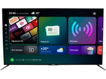LED телевизор Ultra HD Hyundai H-LED65FU7002