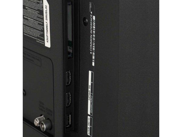 """LED телевизор LG 50"""" 50UP75006LF"""
