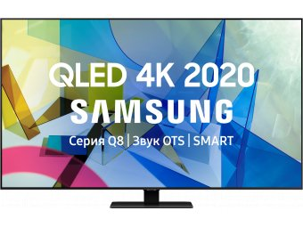 QLED телевизор 4K Ultra HD Samsung QE50Q80TAU