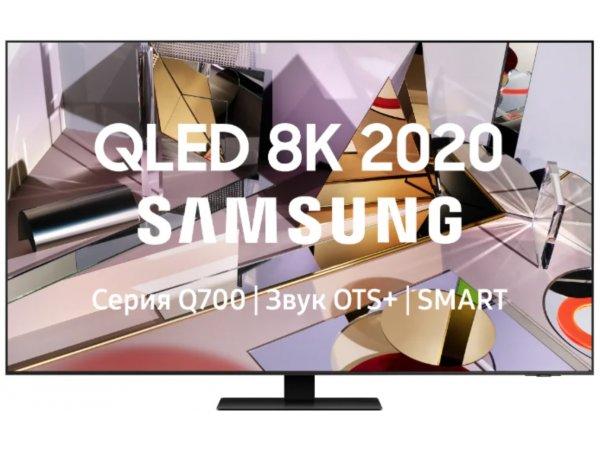 QLED телевизор 8K Ultra HD Samsung QE55Q700TAU