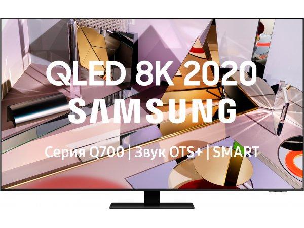 QLED телевизор 8K Ultra HD Samsung QE65Q700TAU