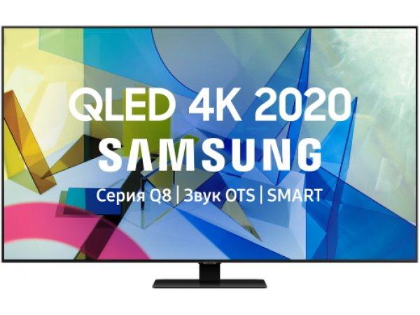 QLED телевизор 4K Ultra HD Samsung QE55Q80TAU