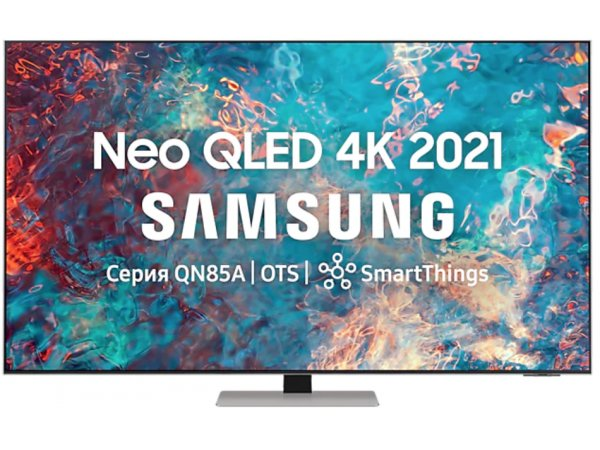 Neo QLED телевизор Samsung QE75QN85AAUX