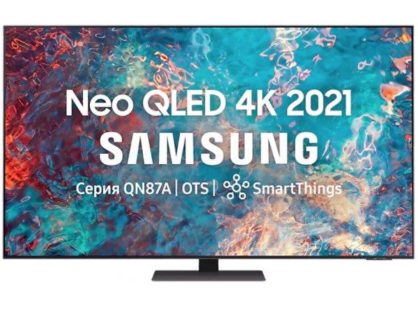 QLED телевизор Samsung QE75QN87AAUX