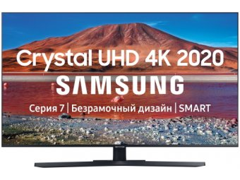 LED телевизор 4K Ultra HD Samsung UE50TU7500U