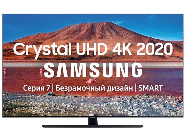 LED телевизор 4K Ultra HD Samsung UE43TU7570U