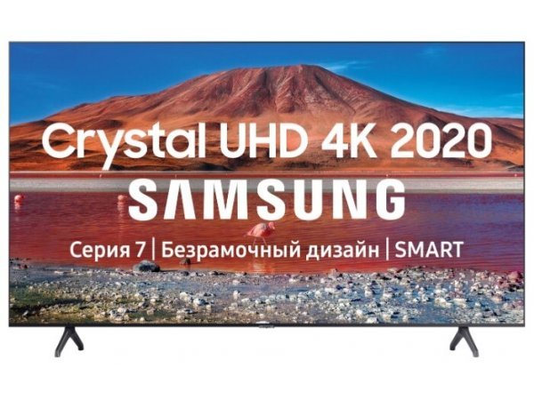 LED телевизор 4K Ultra HD Samsung UE55TU7170U