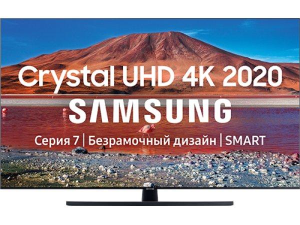 LED телевизор 4K Ultra HD Samsung UE55TU7500U