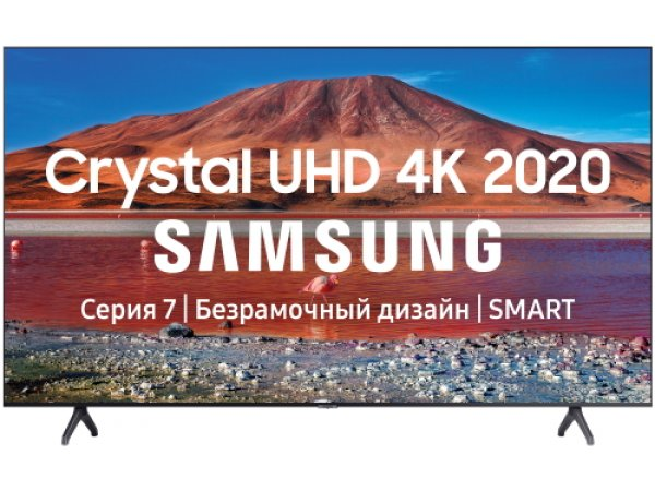 LED телевизор 4K Ultra HD Samsung UE70TU7170U