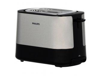 Тостер Philips HD 2635 /90