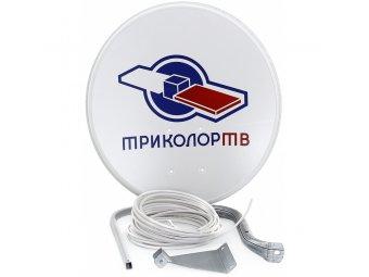 Комплект для цифрового ТВ Триколор CTB-0.55