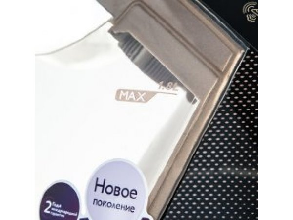 Парогенератор Philips PerfectCare Elite Plus GC9682/80