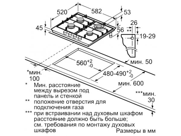 Газовая варочная панель Bosch PCH6A6B90R
