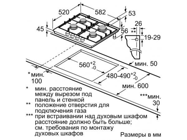 Газовая варочная панель Bosch PGP6B6O90R
