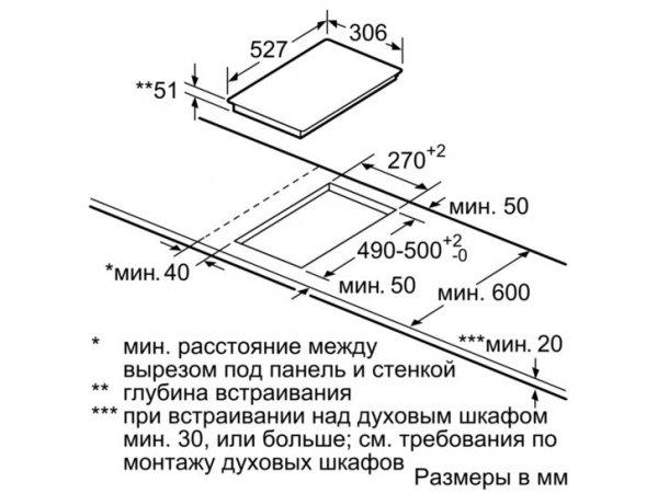 Индукционная варочная панель Bosch PIB375FB1E