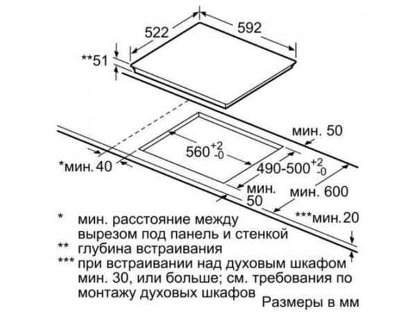 Индукционная варочная панель Bosch PIE611FC5R