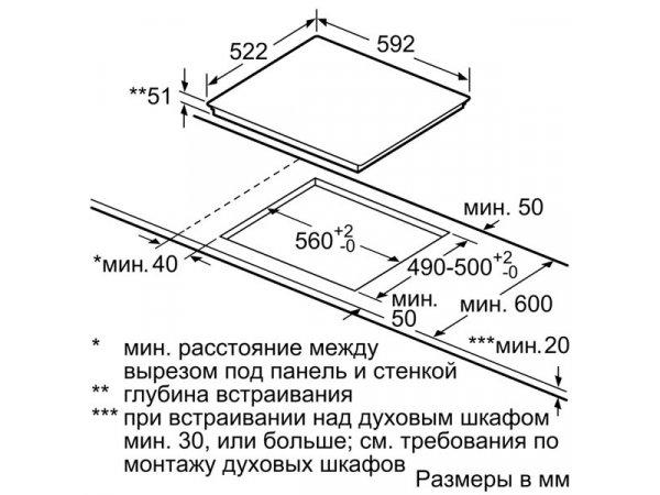 Индукционная варочная панель Bosch PIF651FB1E