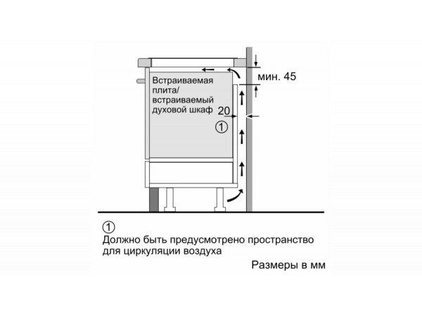 Индукционная варочная панель Bosch PVS651FB5E