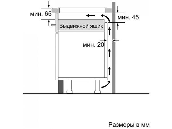Индукционная варочная панель Bosch PXX675DV1E