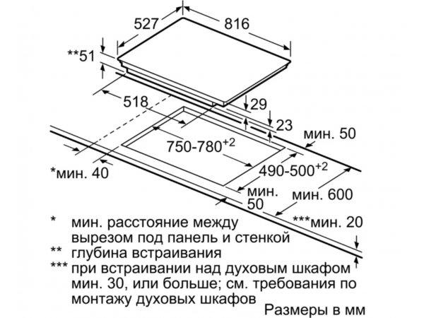 Индукционная варочная панель Bosch PXY898DX6E