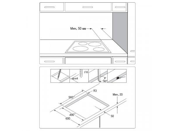 Электрическая варочная панель Samsung C61R2CAST