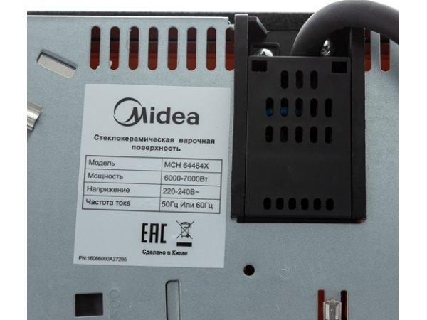 Электрическая варочная панель Midea MCH64464X