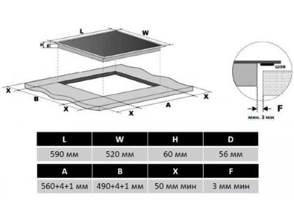 Индукционная варочная панель Midea MIH64721F
