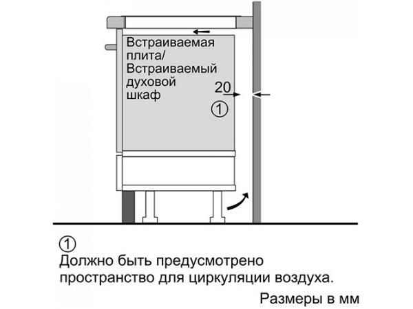 Индукционная варочная панель Siemens EH645BFB1E
