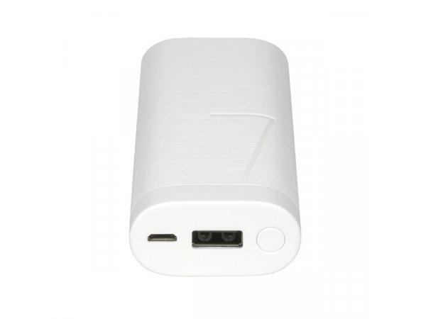 Внешний аккумулятор Huawei CP07 6700mAh White