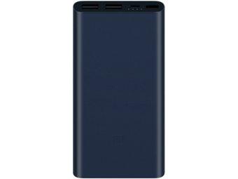 Внешний аккумулятор XIAOMI Mi Power Bank 2s 10000 mAh Black (PLM09ZM)